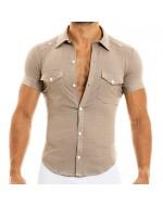 Рубашки Modus Vivendi 05041_SAND