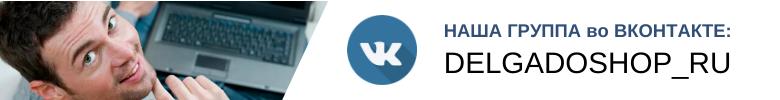 Наша VK-группа